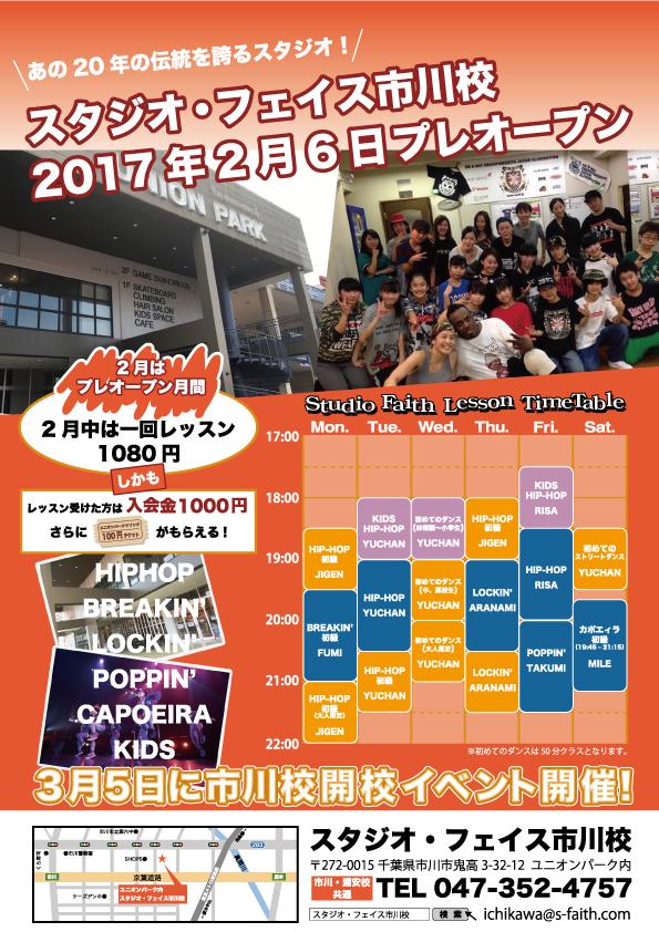 ichikawa1080