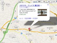 長野県飯田校 アクセスについて
