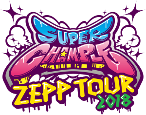 chample-zepp-tour2018