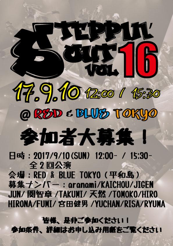 SO-V16-告知-1-VD-AL