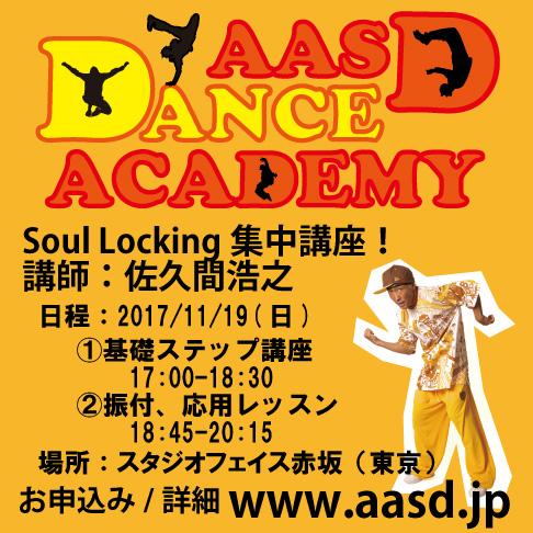 AASD-DA-SAKUMA-171119