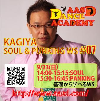 DA-KAGIYA-07-180923