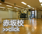 スタジオ・フェイス赤坂(東京)